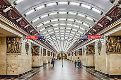 Metro Sankt Petersburg - I