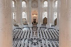 Innenraum des Doms von St. Blasien