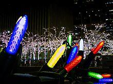 Weihnachtslichterkette New York